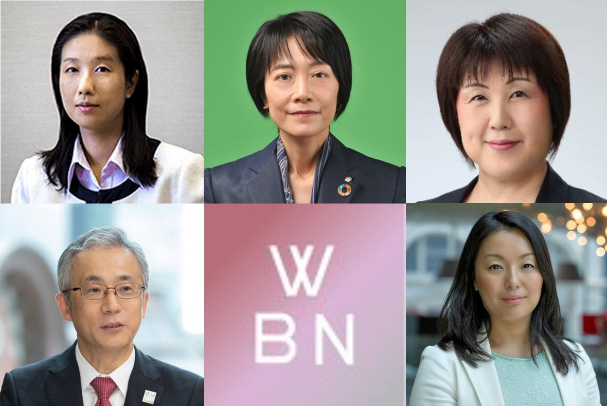 Bloomberg Launches Japan Chapter of Women's Buy-side Network | Press | Bloomberg L.P.