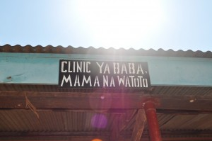 Clinic for Dads, Moms, and Babies