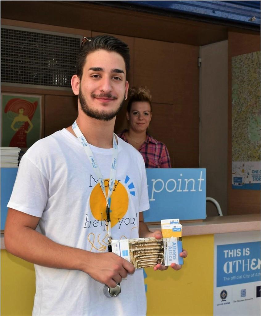 Athens Tourism Partnership