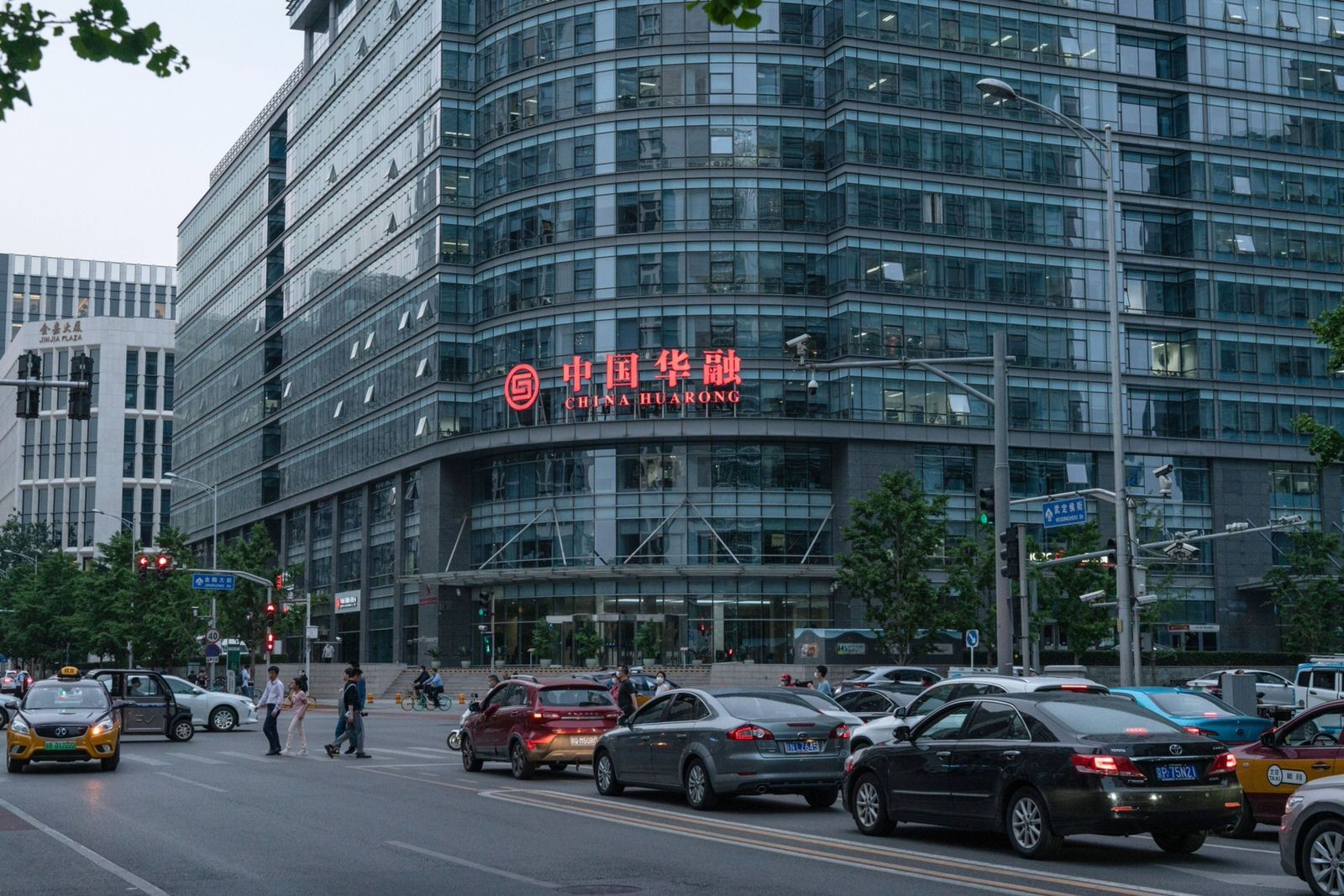 Huarong's organizational restructuring highlights reform focus   Bloomberg Professional Services