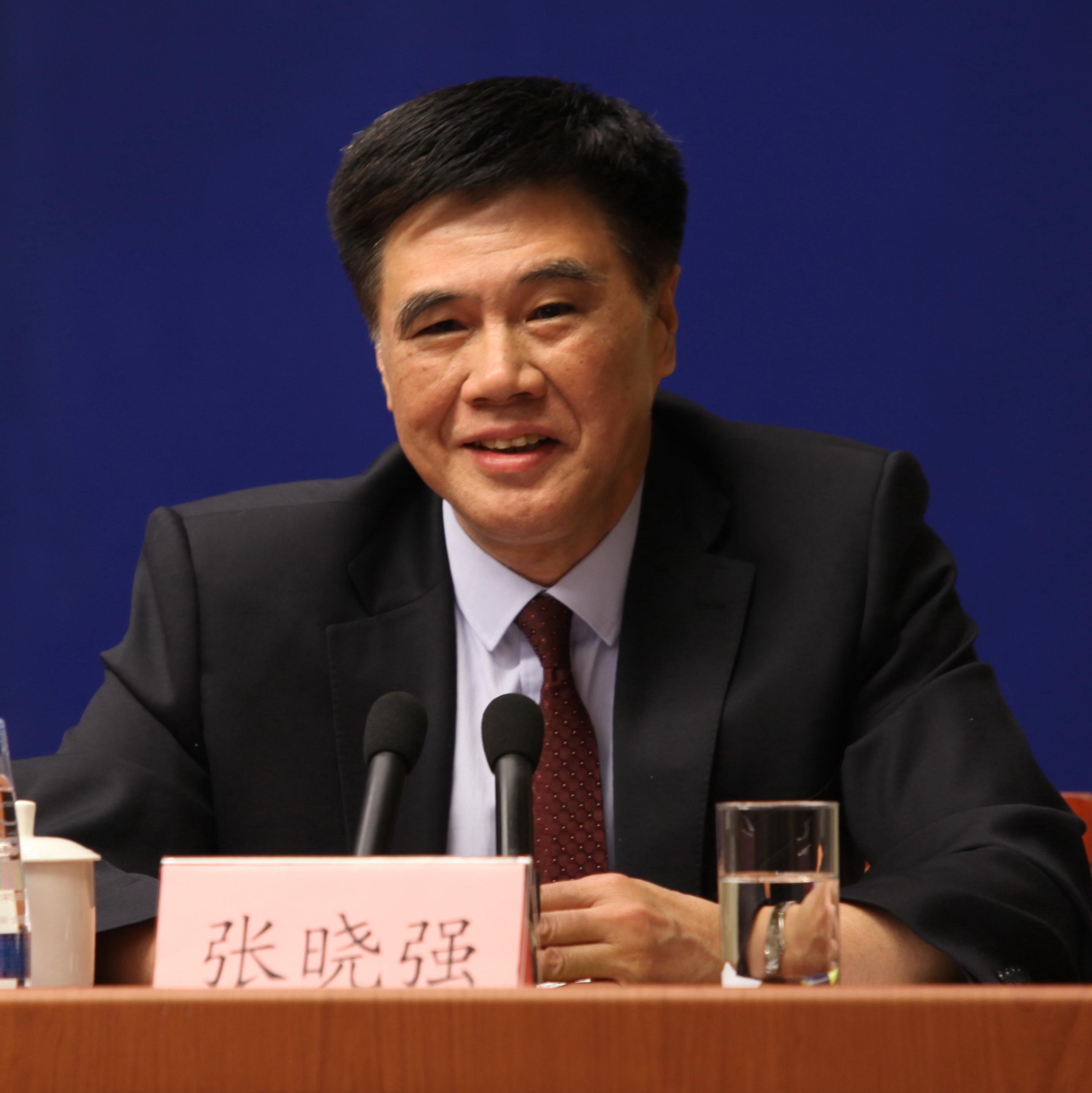 Zhang  Xiaoqiang