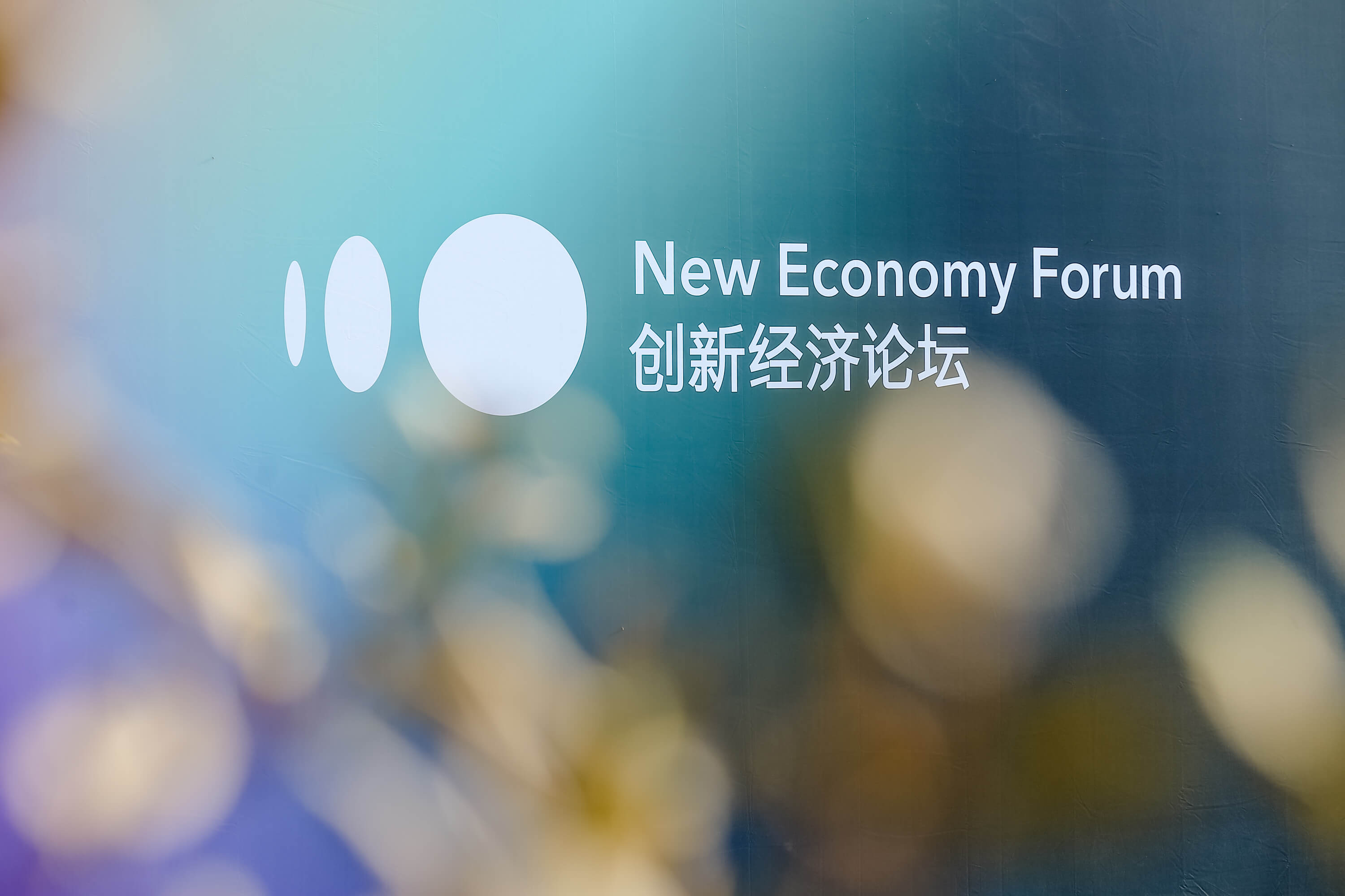 400 of the World's Most Influential Business and Government Leaders to Attend Bloomberg's First-Ever New Economy Forum in Singapore on November 6-7, 2018