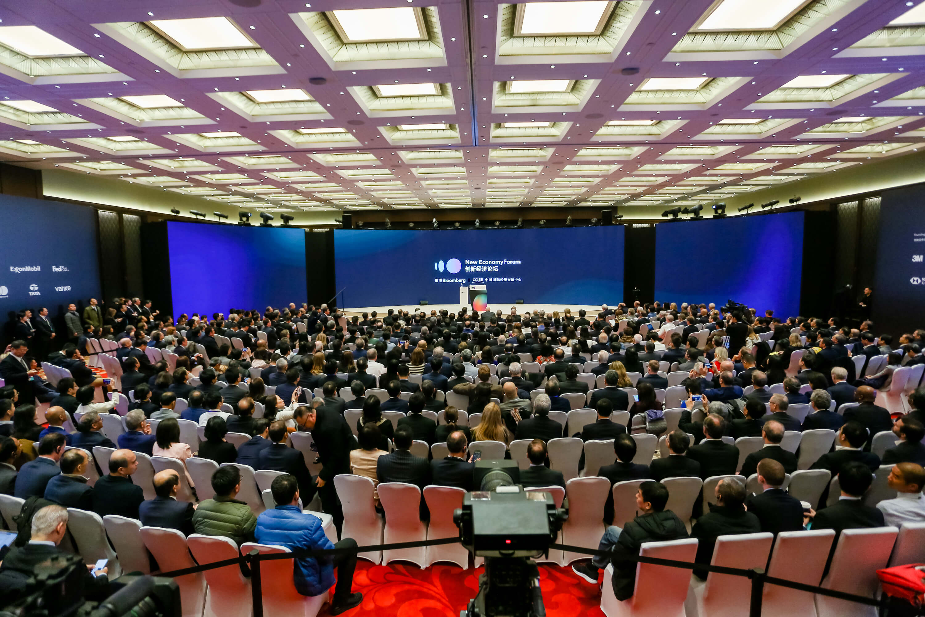 2019 New Economy Forum Opens in Beijing