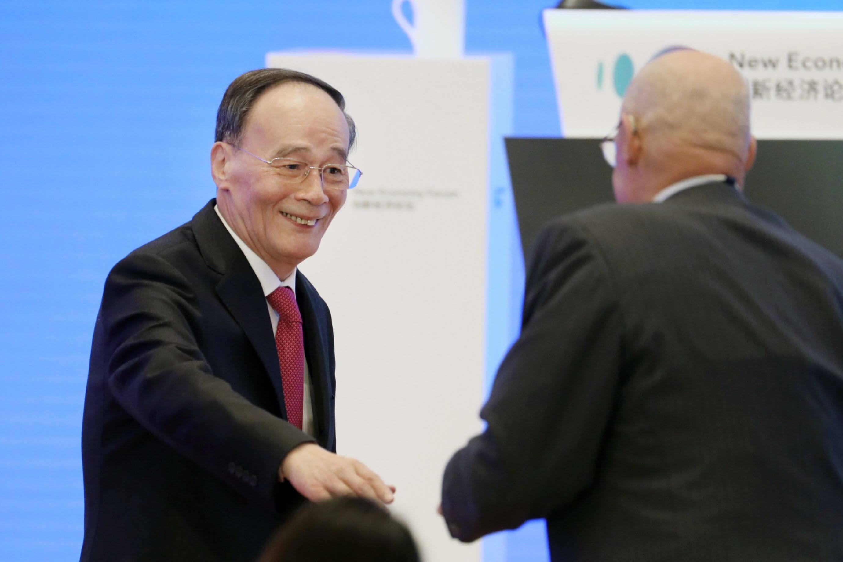 Wang Qishan delivers keynote address during the opening ceremony of the 2019 New Economy Forum