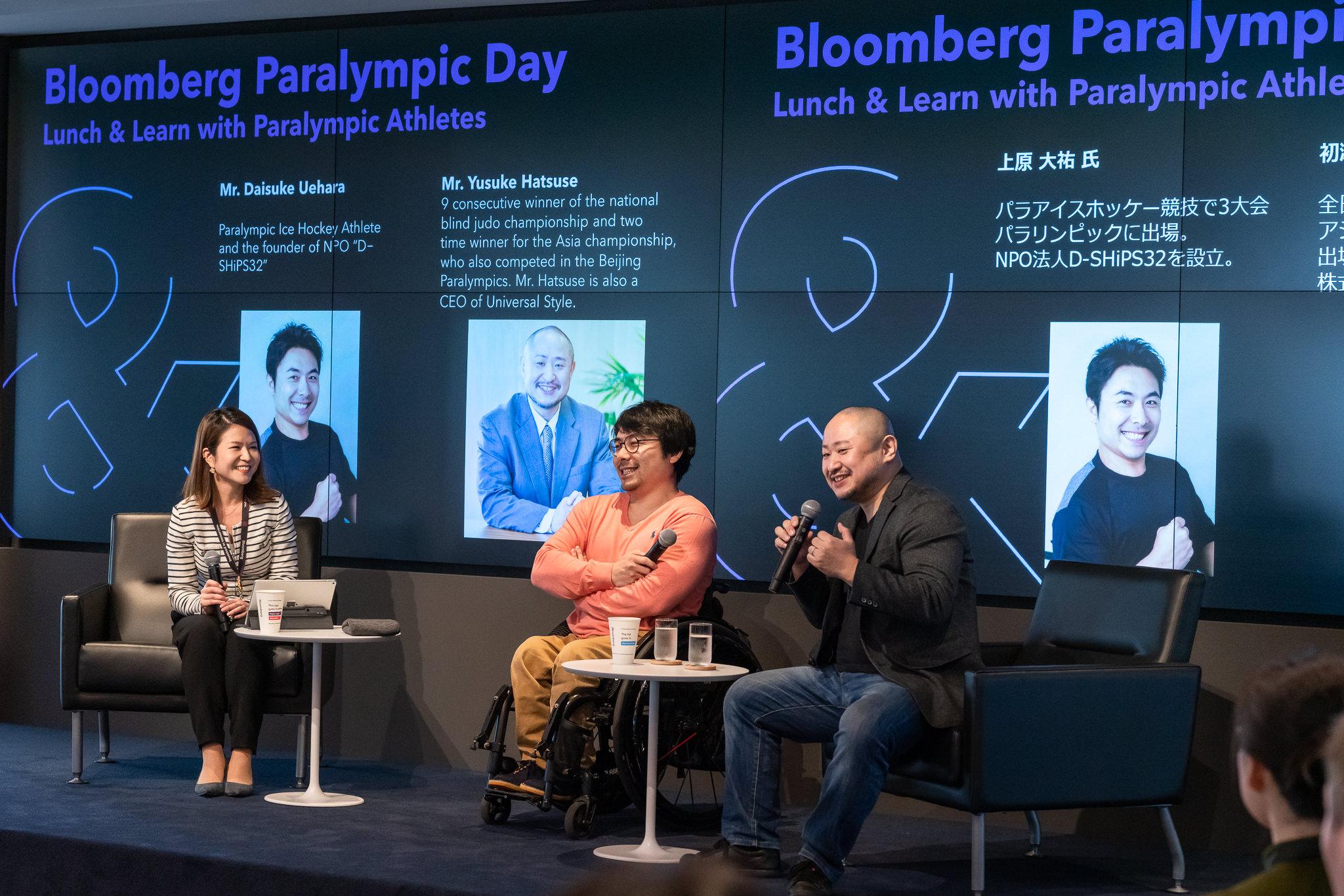 (左から)Tokyo Abilities Communityメンバー内海 加菜子、NPO法人D-SHIPS32代表 上原 大祐 氏、株式会社ユニバーサルスタイル代表 初瀬 勇輔 氏